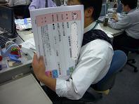 メディマ2008N氏.JPG