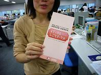 メディマ2008.JPG