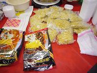 ラーメン2007麺.JPG