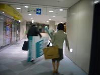 リクナビ帰途.JPG