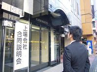 亀田システムK.JPG