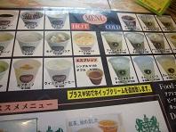 今日の売れ筋.jpg