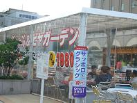 冷夏ビアガーデン2.JPG