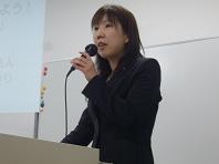 助成金セミナーO嬢.JPG