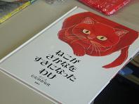 動物絵本.JPG