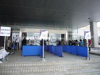 北広島体育館入口.JPG