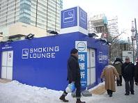 喫煙ブース.jpg