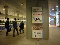 地下歩道.JPG