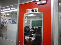 大栄職訓.JPG