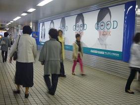 大通駅地下.jpg