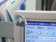 小川デスク.JPG