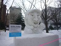 市民雪像.jpg