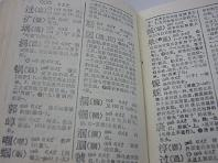 漢字だらけ.JPG