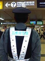 広島県警の方.JPG