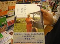 弁当表紙.JPG