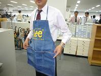 引越しエプロン.JPG