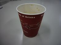 挽きたてコーヒー.JPG