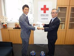 日本赤十字に寄付.JPG