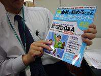 書籍ピックアップ.JPG