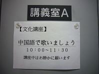 朝カラ看板.JPG