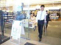 松葉杖と本.JPG