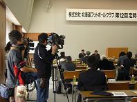 株主総会2.JPG