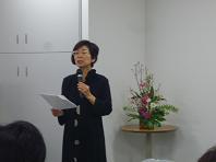 町田ひろ子先生.JPG