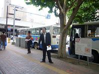 秋レクバス前.JPG