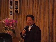 竹田和平さん.JPG