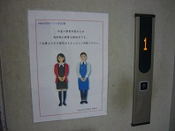 管理室ポスター.jpg