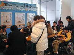 義男の空・サイン.JPG
