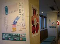 読売・共済ホール.JPG