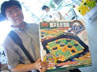 野球盤も売れました.JPG