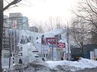 雪像作成中.JPG
