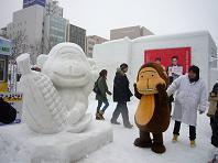 雪祭りもんすけ.JPG