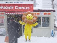 雪祭りミスド.JPG