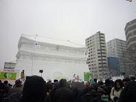 雪祭り南大門.JPG