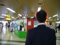 駅PR、N氏.JPG