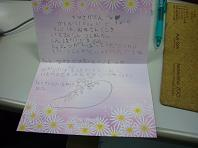 骨折K女史への手紙.JPG