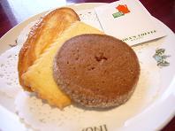 3種のクッキー.JPG