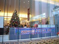 55ビルクリスマス外観.JPG