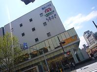 70周年の空.JPG