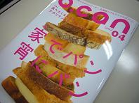 OCAN.JPG
