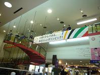 SG秋 2F.JPG