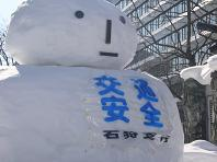 doutyou雪.JPG