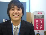 アビバ谷口氏.JPG