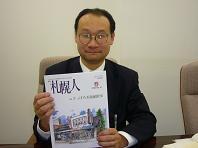 荒井社長.JPG