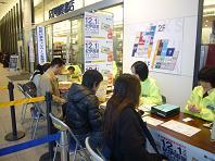 12月ポイントカード.JPG