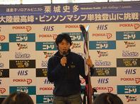 20071201kurikiski.JPG
