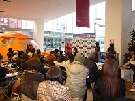 20071201toakshow.JPG